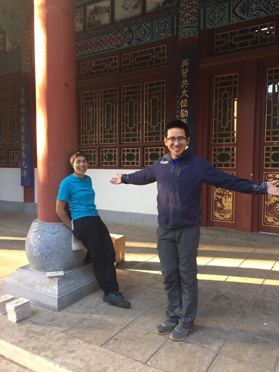 Kunming3